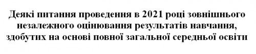 foto 20201106 1612165391